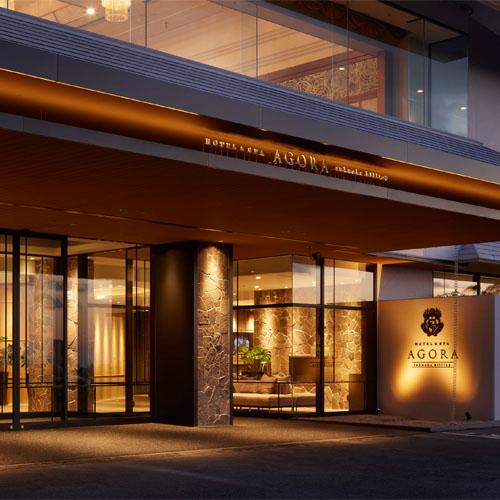 アゴーラ福岡山の上ホテル&スパ(旧 福岡山の上ホテル)...