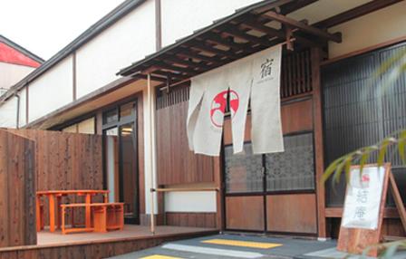 Guesthouse 結庵 musubi an...