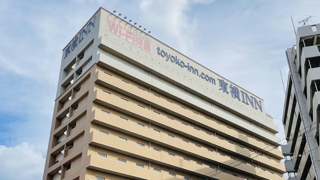 東横イン大阪伊丹空港...