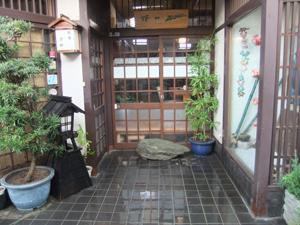 民宿 野田屋の写真