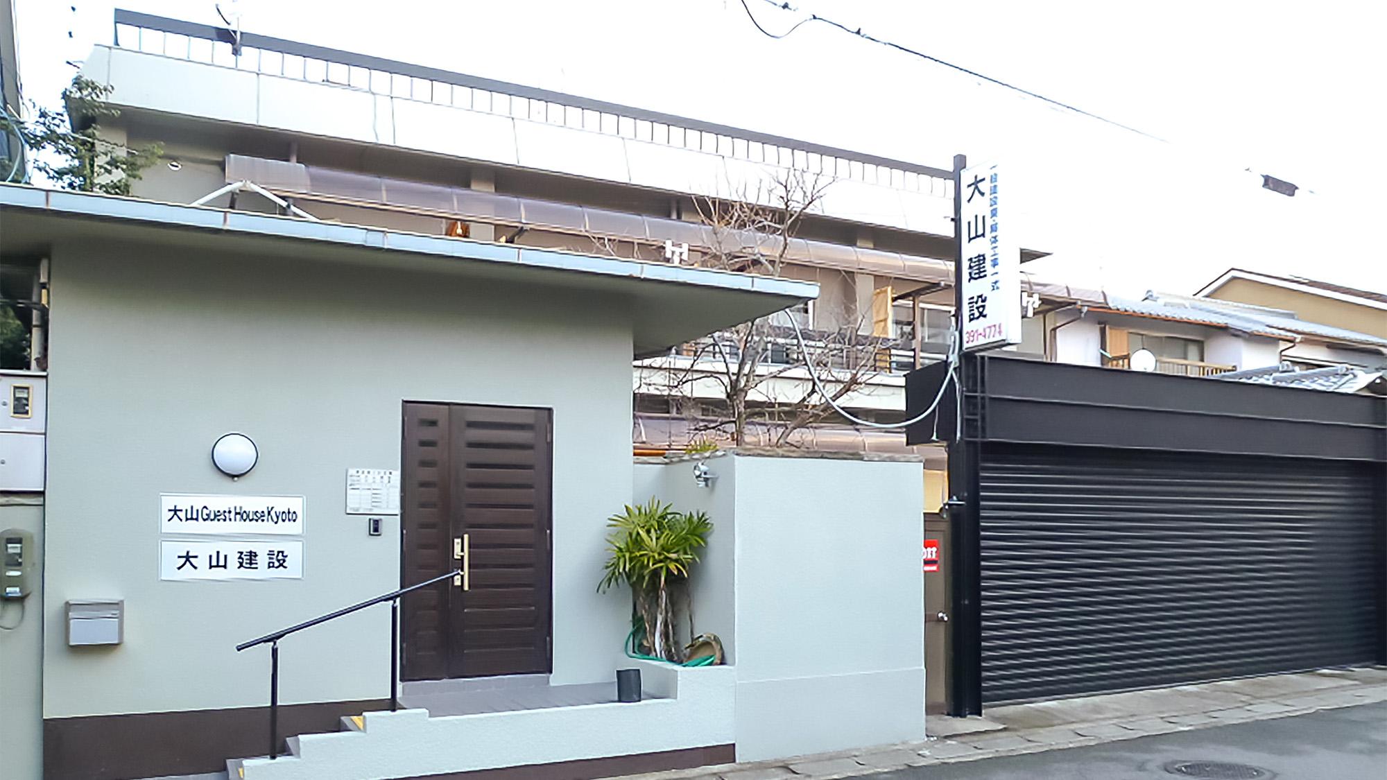 大山 Guest House Kyoto