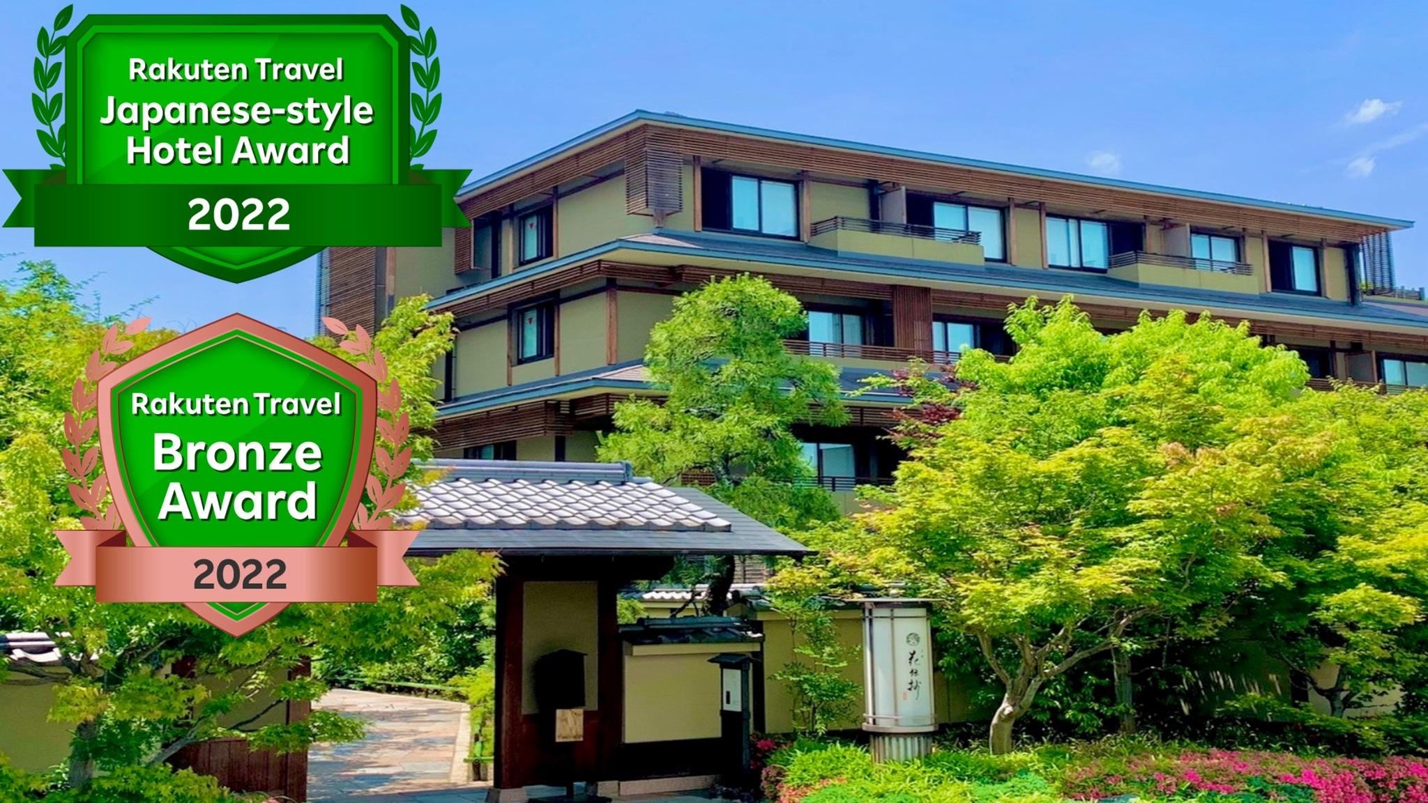 海外から来る友だちと京都観光と合わせて温泉宿で1泊2日の旅