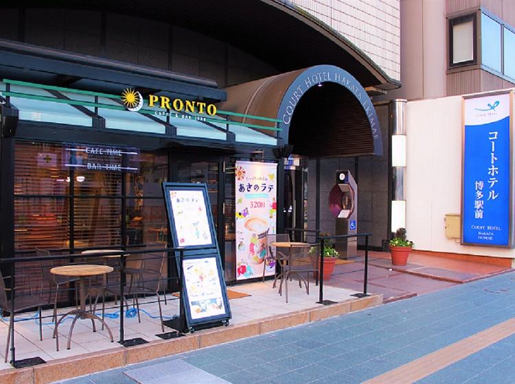 コートホテル博多駅前...