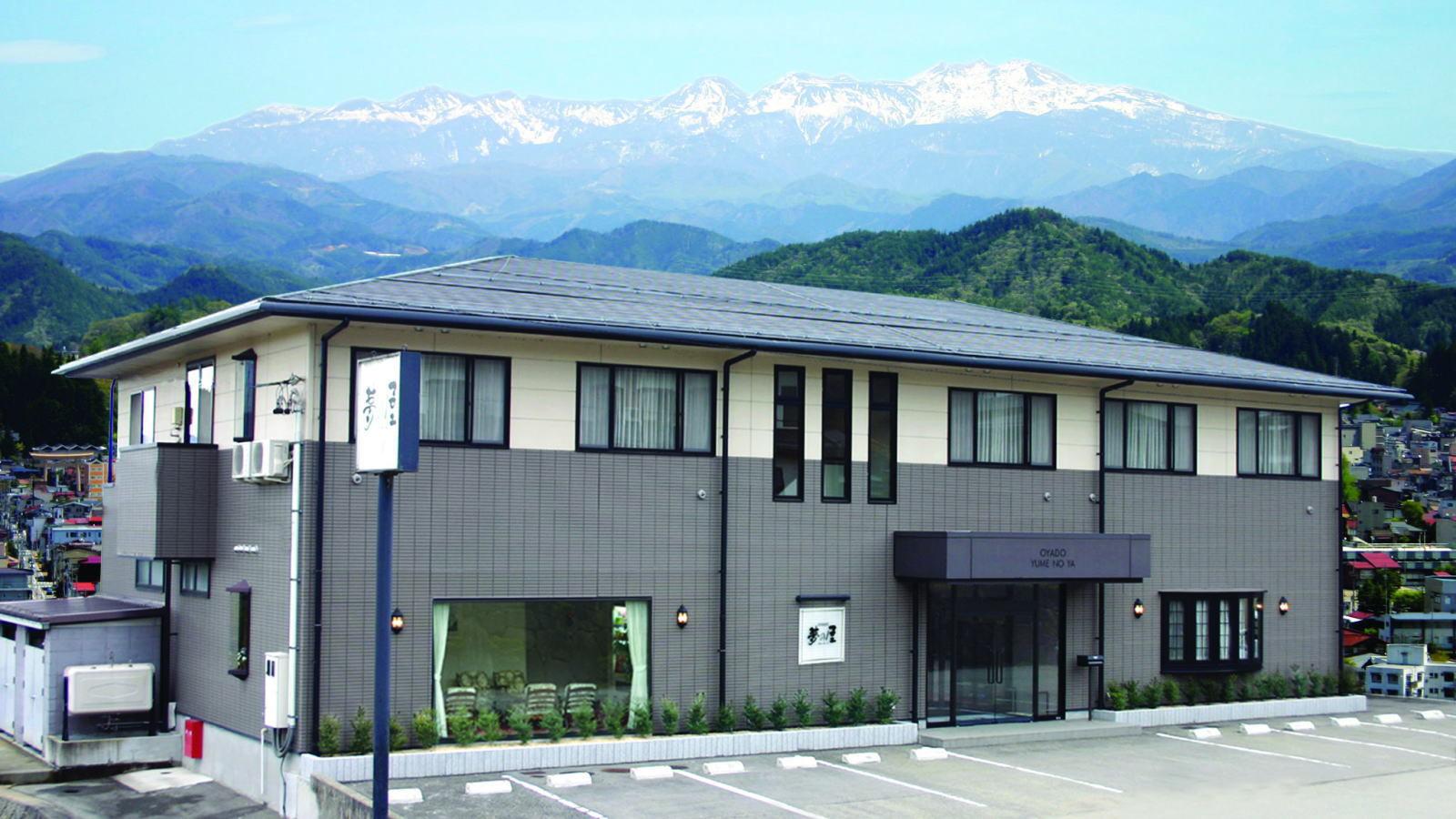 OYADO夢の屋