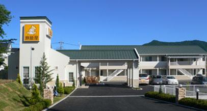 ファミリーロッジ旅籠屋・富士吉田店の施設画像