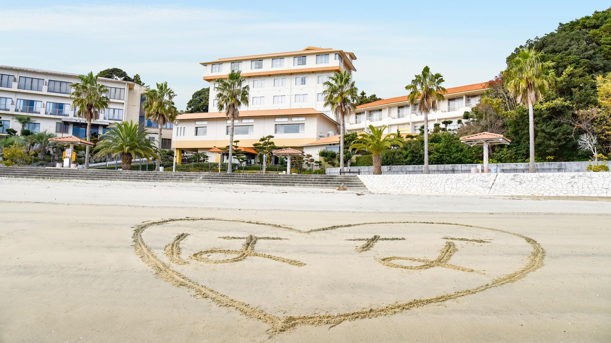 海辺のホテルはな
