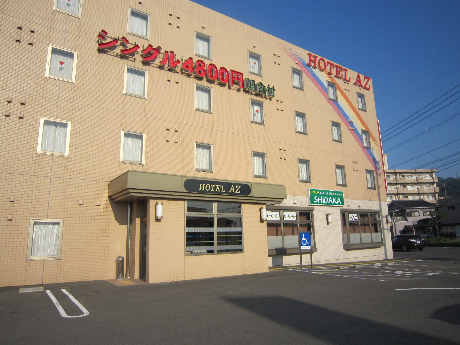 HOTEL AZ 北九州新門司港店の施設画像