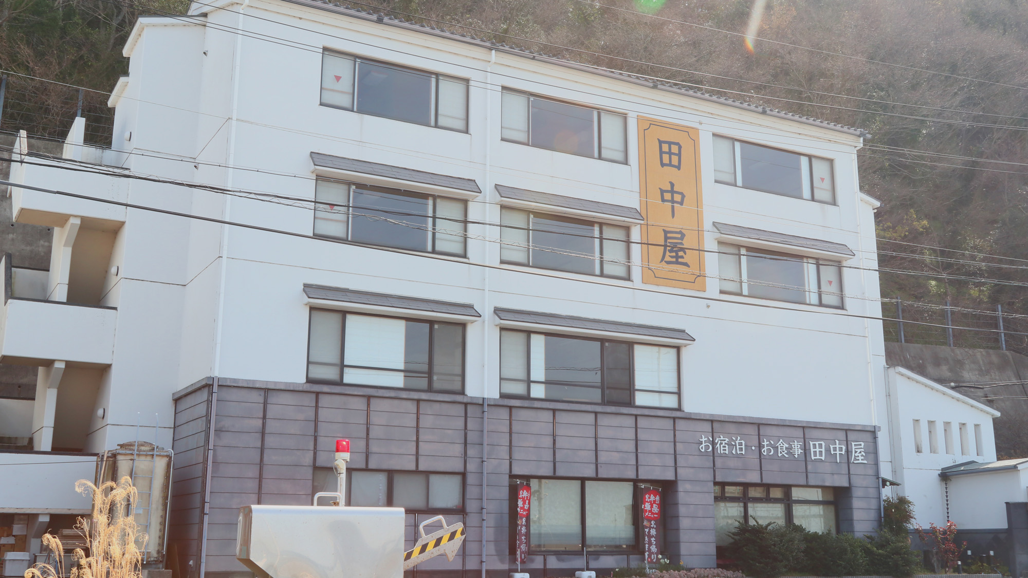 田中屋旅館 <愛知県>