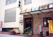 下呂温泉 ホテル白雪