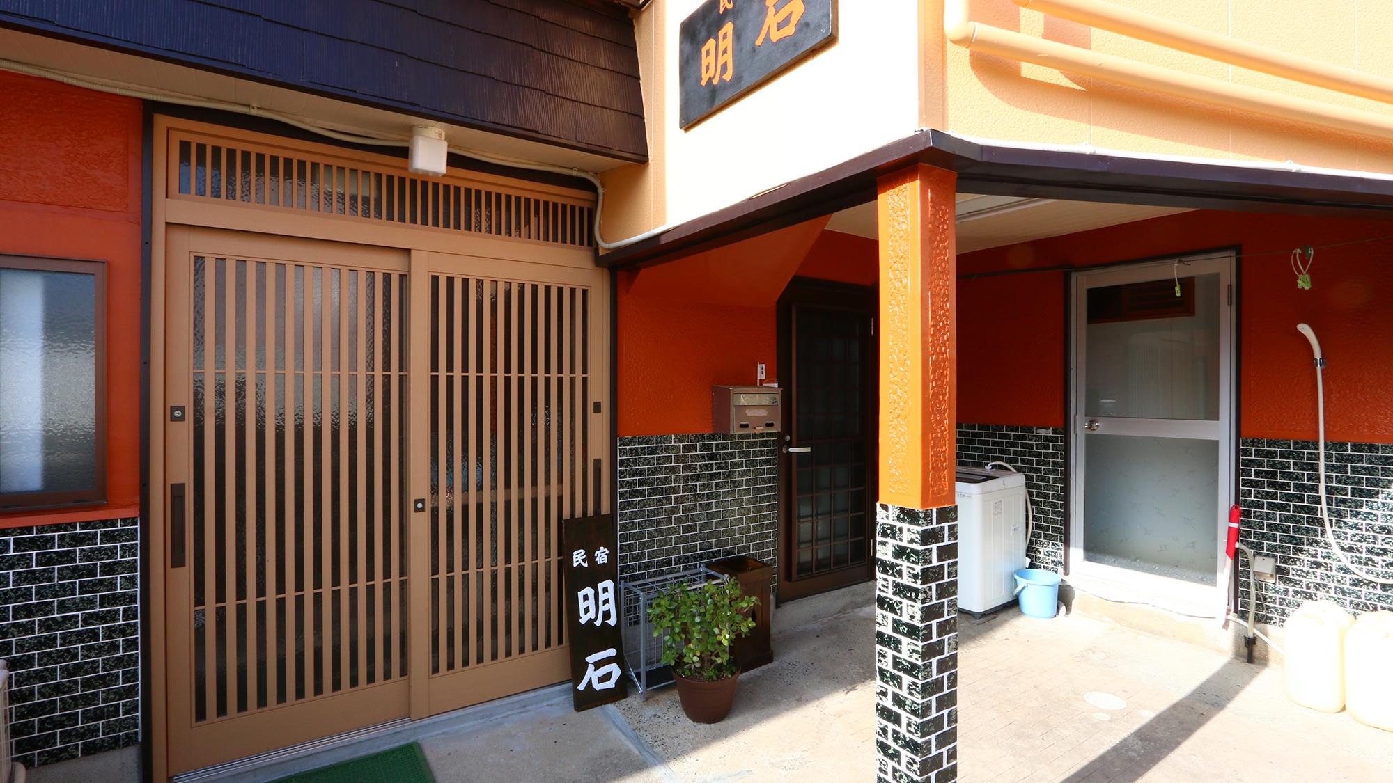日間賀島 民宿 明石の詳細