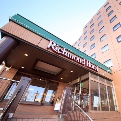 リッチモンドホテル東京武蔵野...