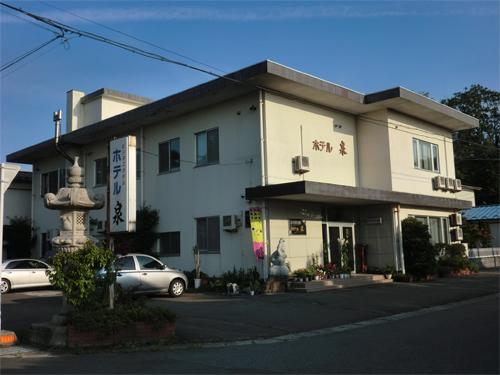 ビジネスホテル泉 <山形県>