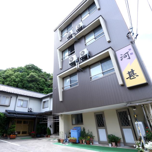 顔の見えるおもてなし 北陸福井のあったかい宿 河甚旅館