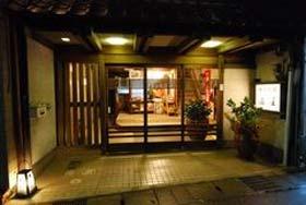 城崎温泉 扇屋旅館