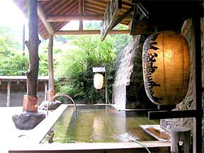 奥つちゆ 秘湯 川上温泉 画像