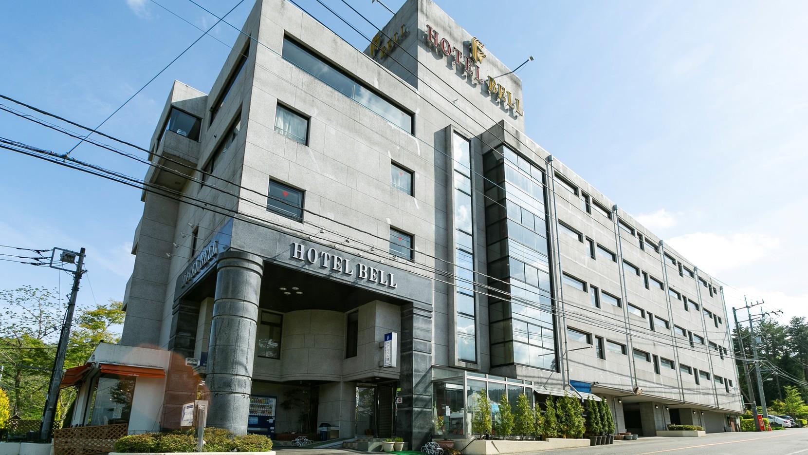ホテルベル鐘山 富士五湖リゾート&ビジネスの施設画像