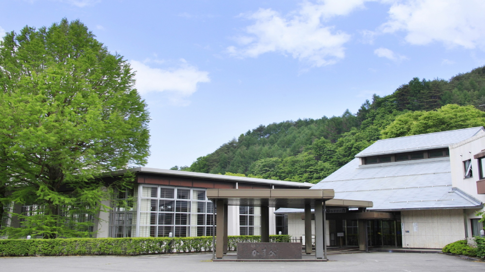 信州佐久 春日温泉 自然体感リゾート かすがの森の施設画像