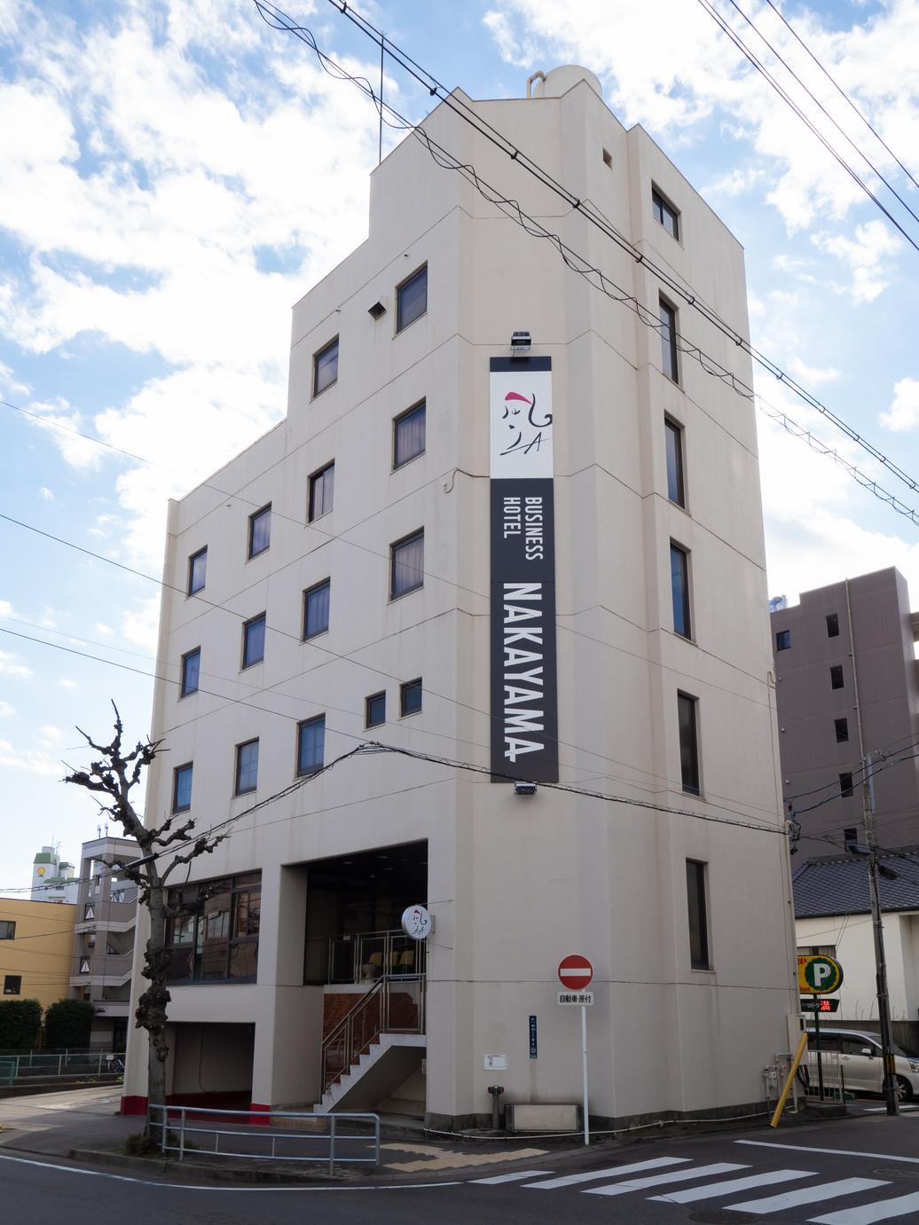 ビジネスホテルなかやまの施設画像