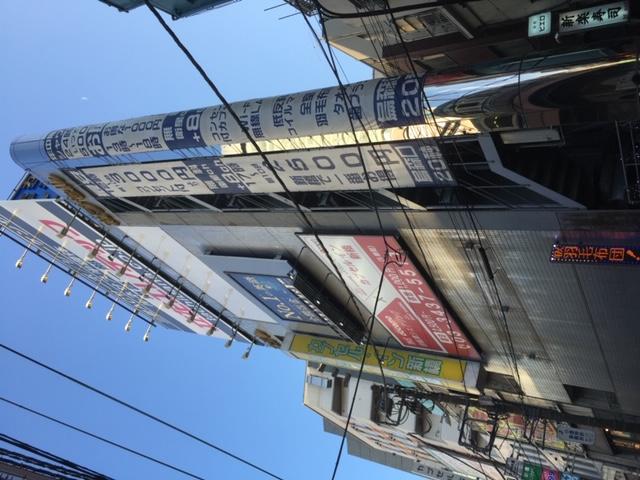 カプセル・イン新橋