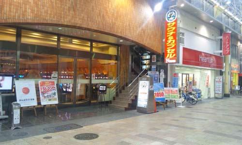 サウナ&カプセル ハリウッド 駅前店...