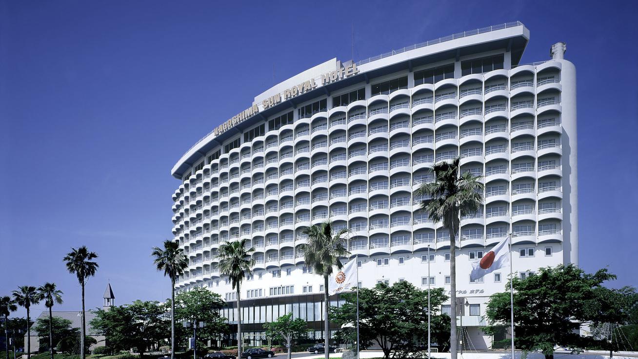 鹿児島サンロイヤルホテル...