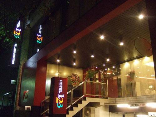 ホテル1-2-3名古屋丸の内