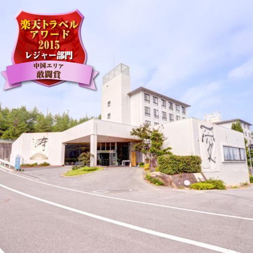 天然温泉 広島北ホテル その1