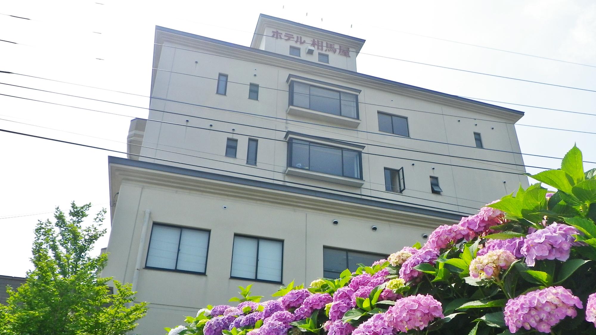 ホテル相馬屋