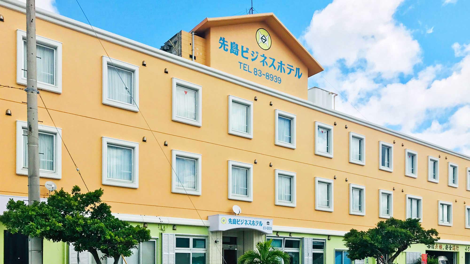 先島 ビジネスホテル <石垣島>...