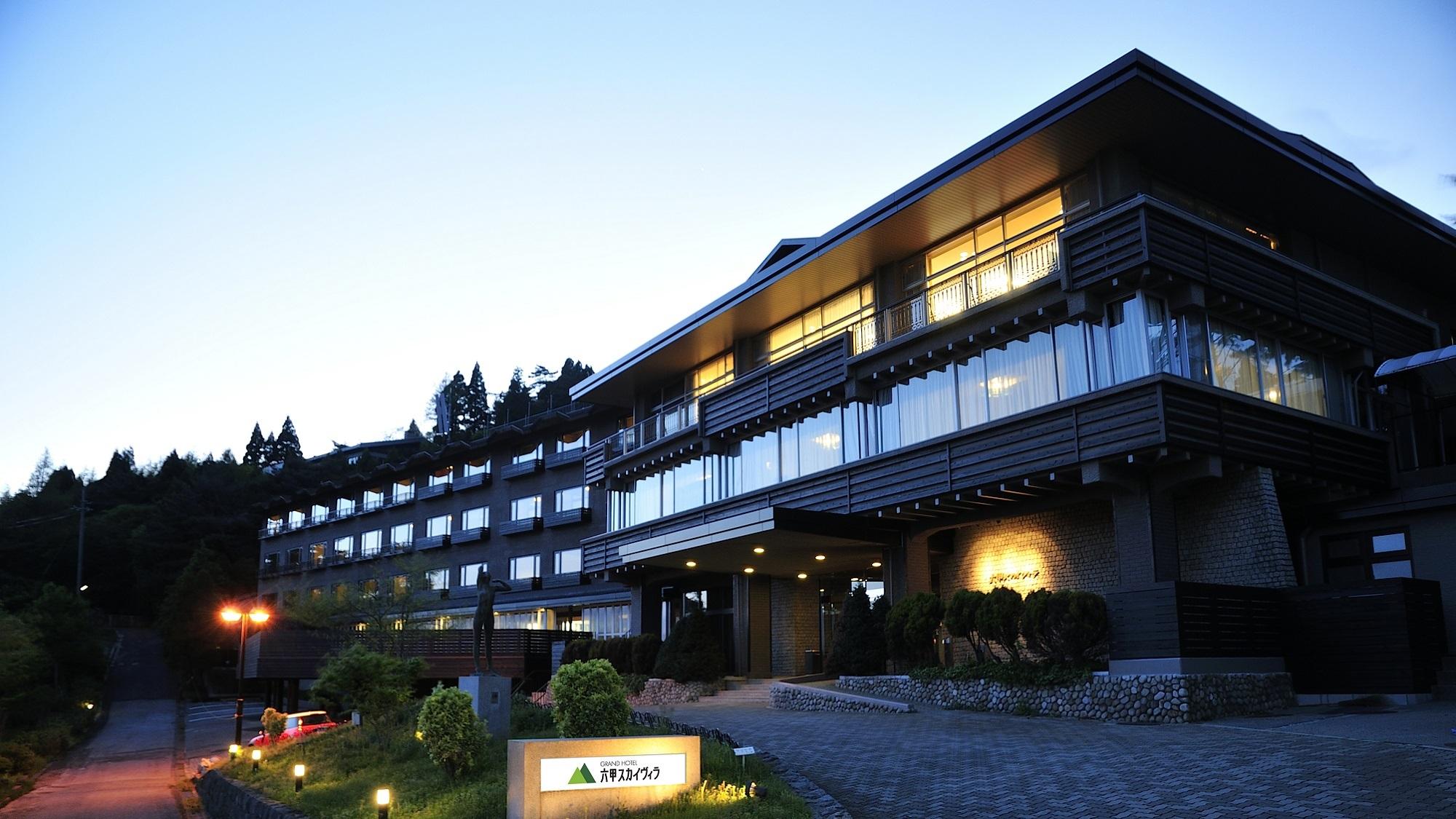 GRAND HOTEL 六甲スカイヴィラ...