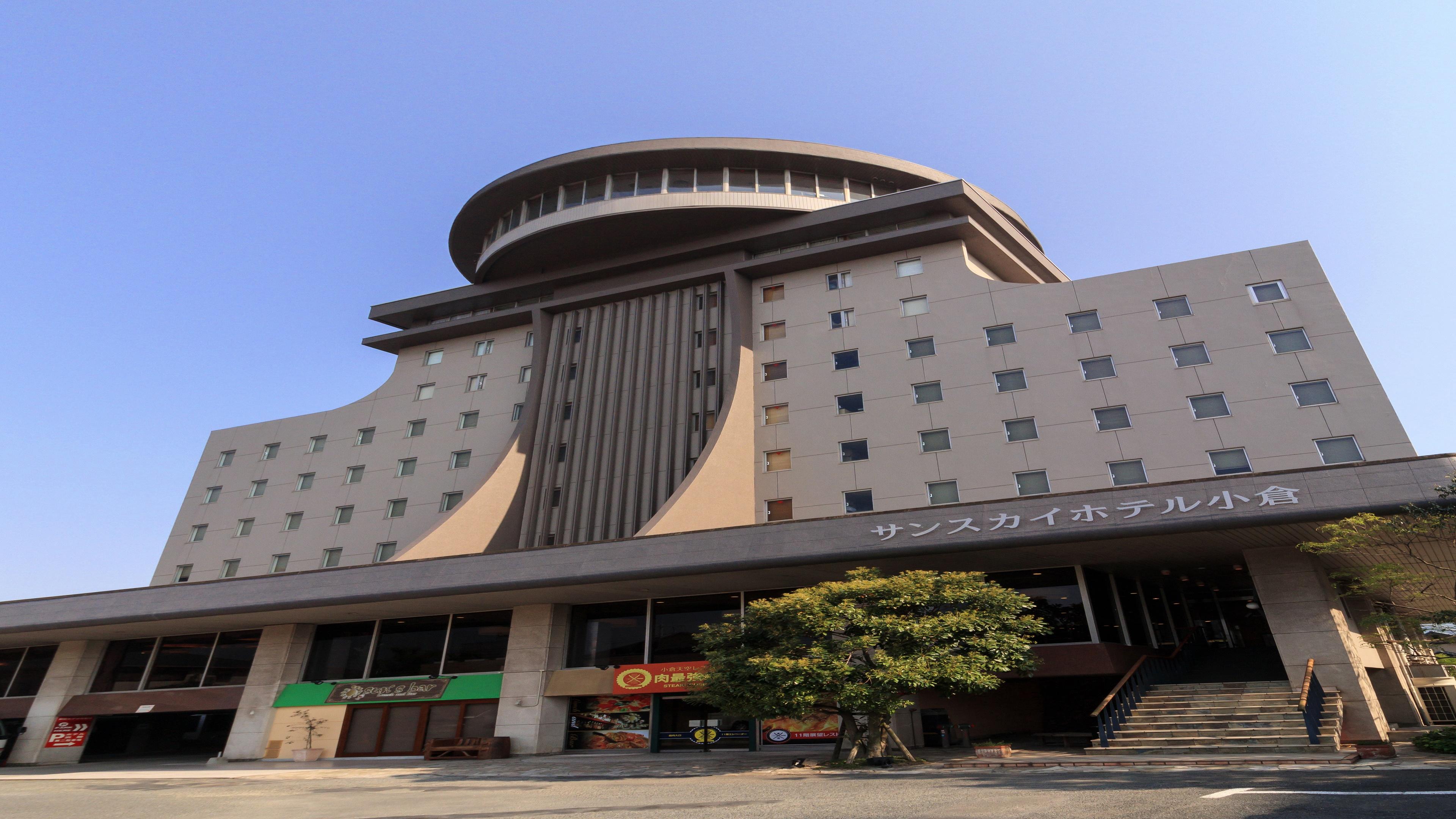 サンスカイホテル小倉