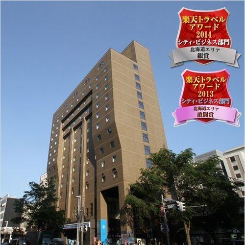 ホテルWBF札幌ノースゲート...