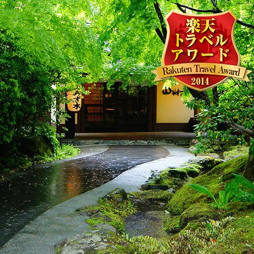 祖父母と贅沢に高級旅館に泊まろうと話しています。黒川温泉でオススメがあれば教えてください。