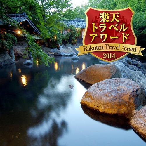 黒川温泉 山あいの宿 山みず木 画像