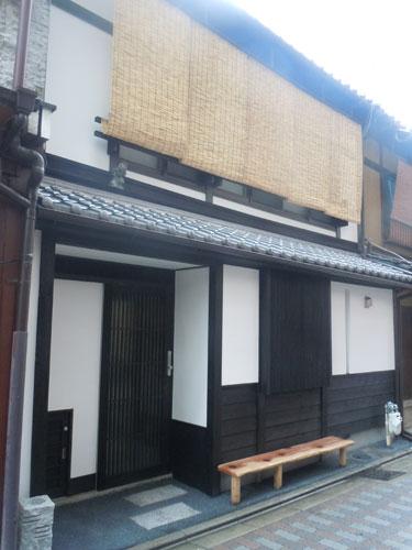 京乃宿 はなしおりの画像