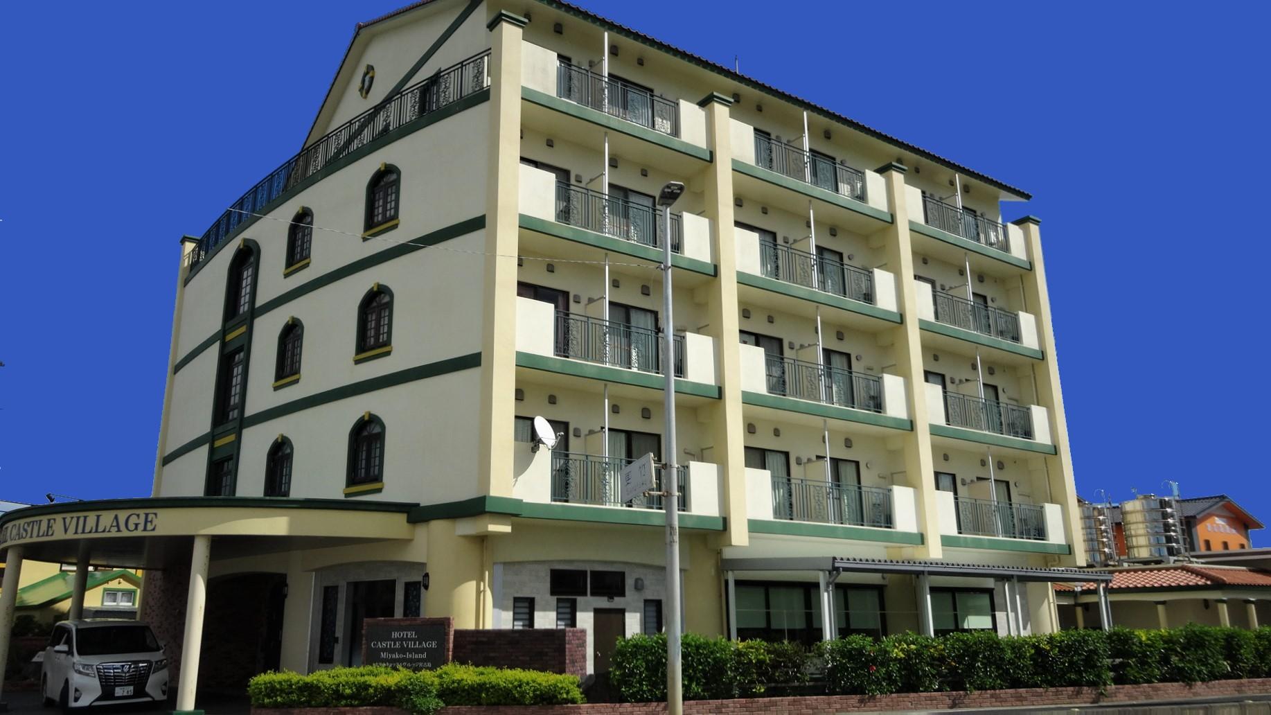 ホテルキャッスルヴィレッジ宮古島(旧宮古島温泉ホテル)<宮古島>