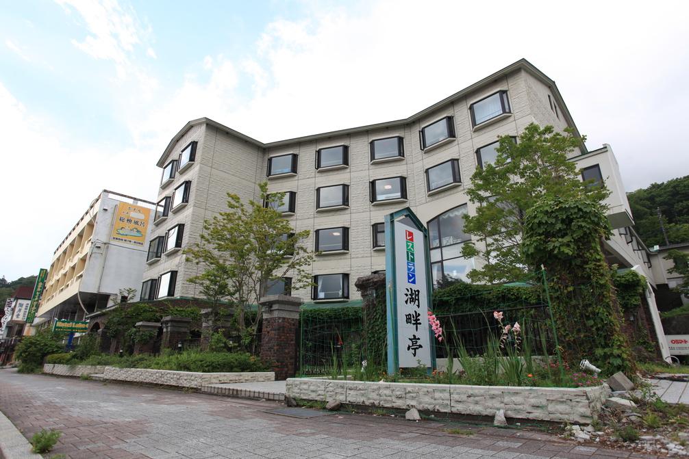 奥日光中禅寺温泉 ホテル湖畔亭...