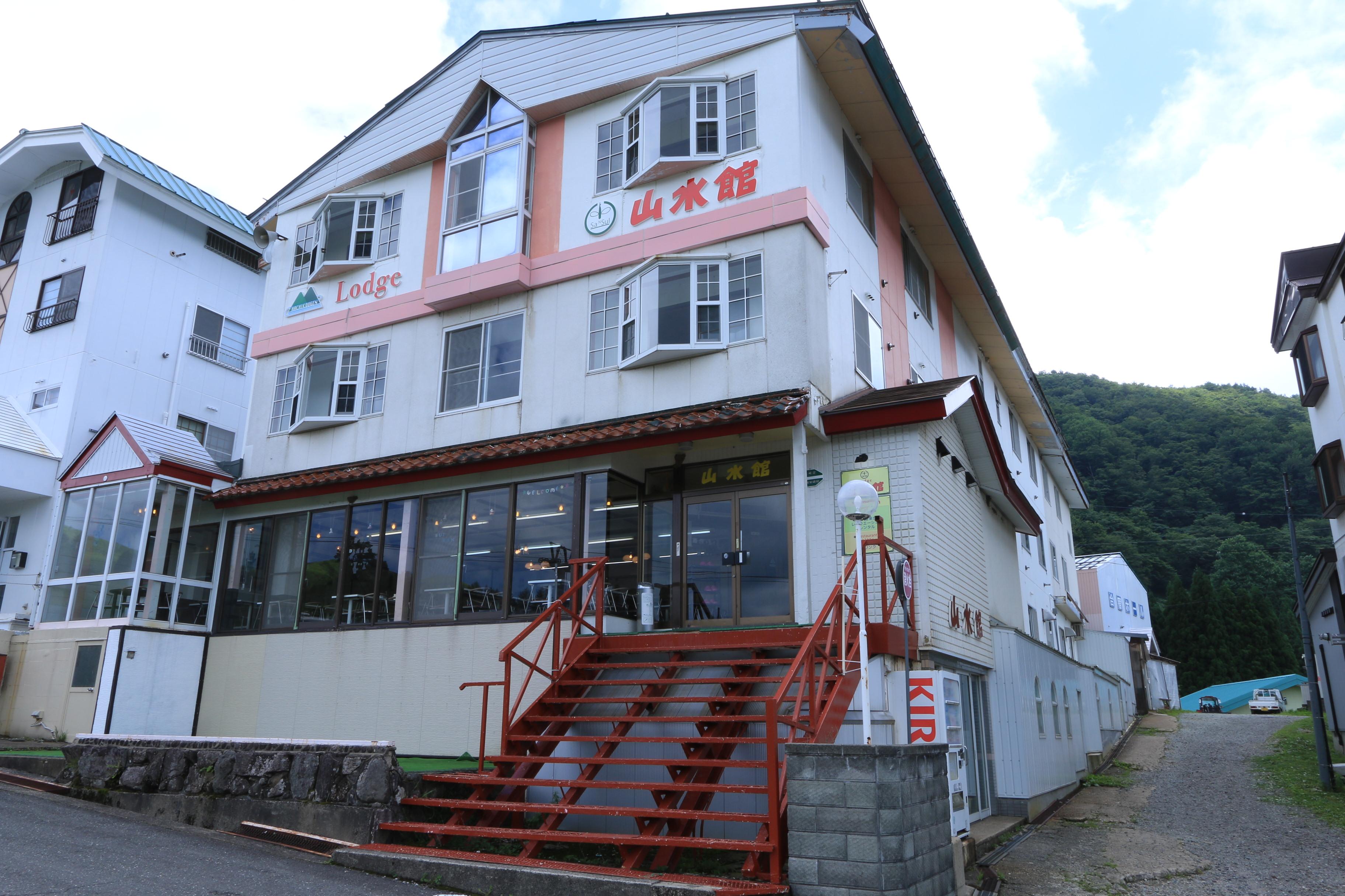 リゾートロッヂ山水館...