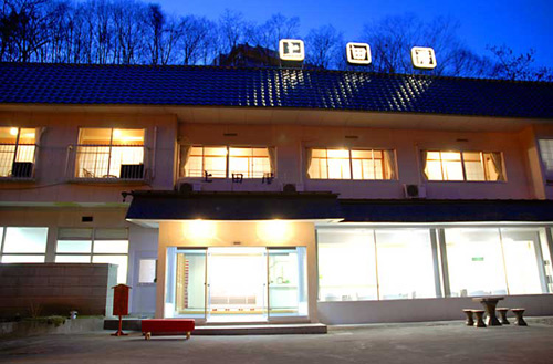 上田屋旅館