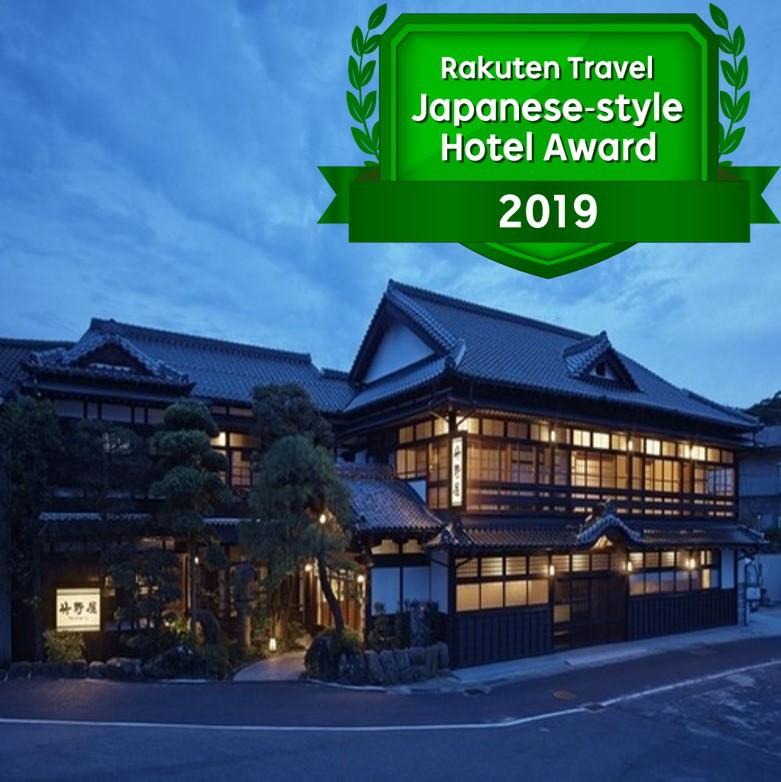 竹野屋旅館の施設画像