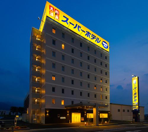 天然温泉「東予の湯」スーパーホテル四国中央...