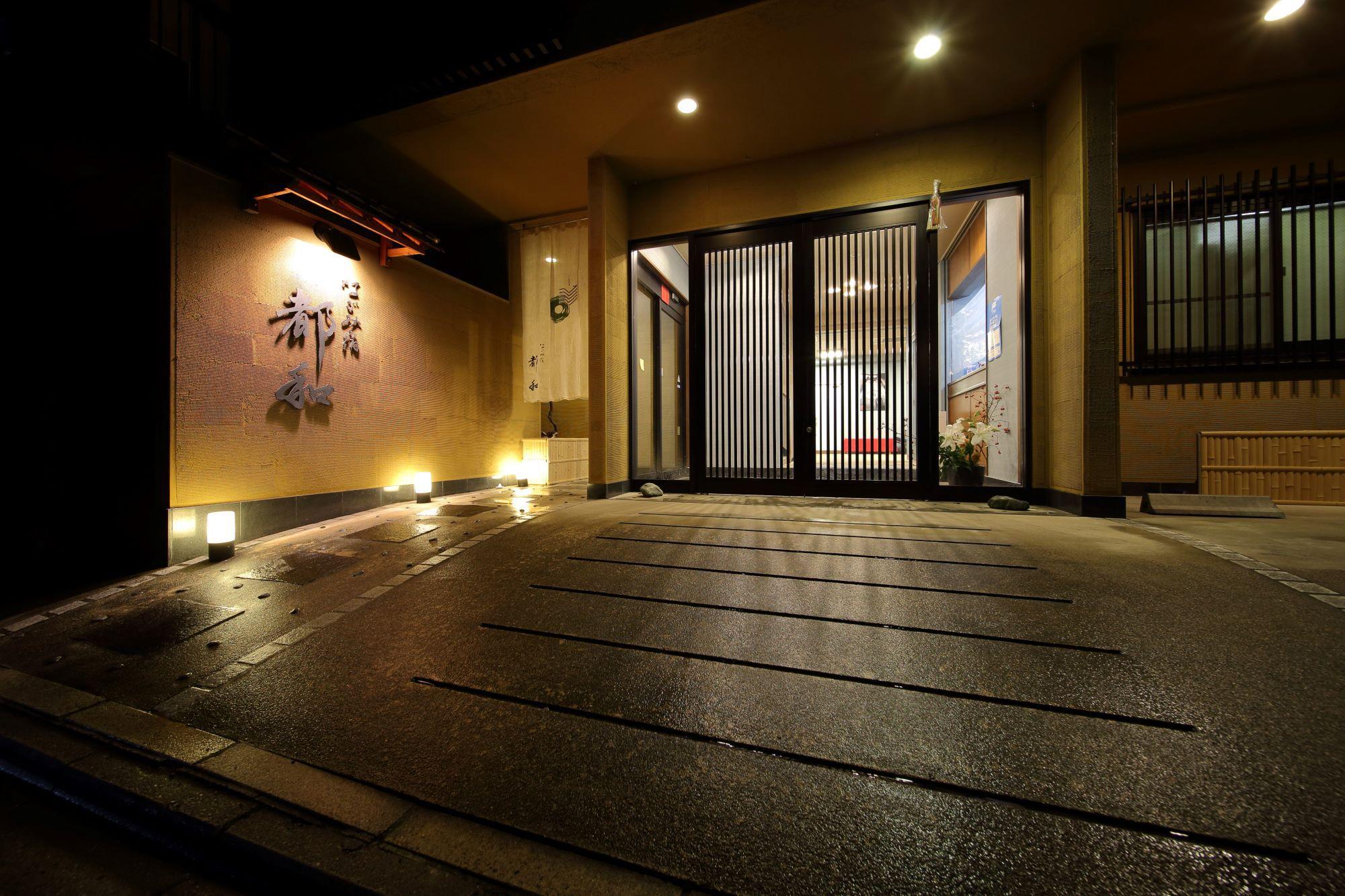 【京都】朝食におばんざいを食べて京都料理を楽しめる宿