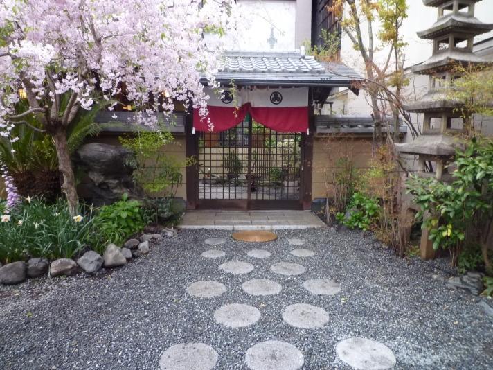 京の宿祇園佐の