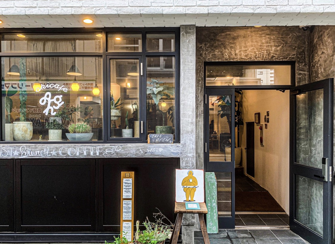 ゲストハウス akicafe inn