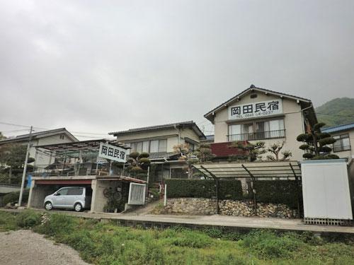 岡田民宿の施設画像