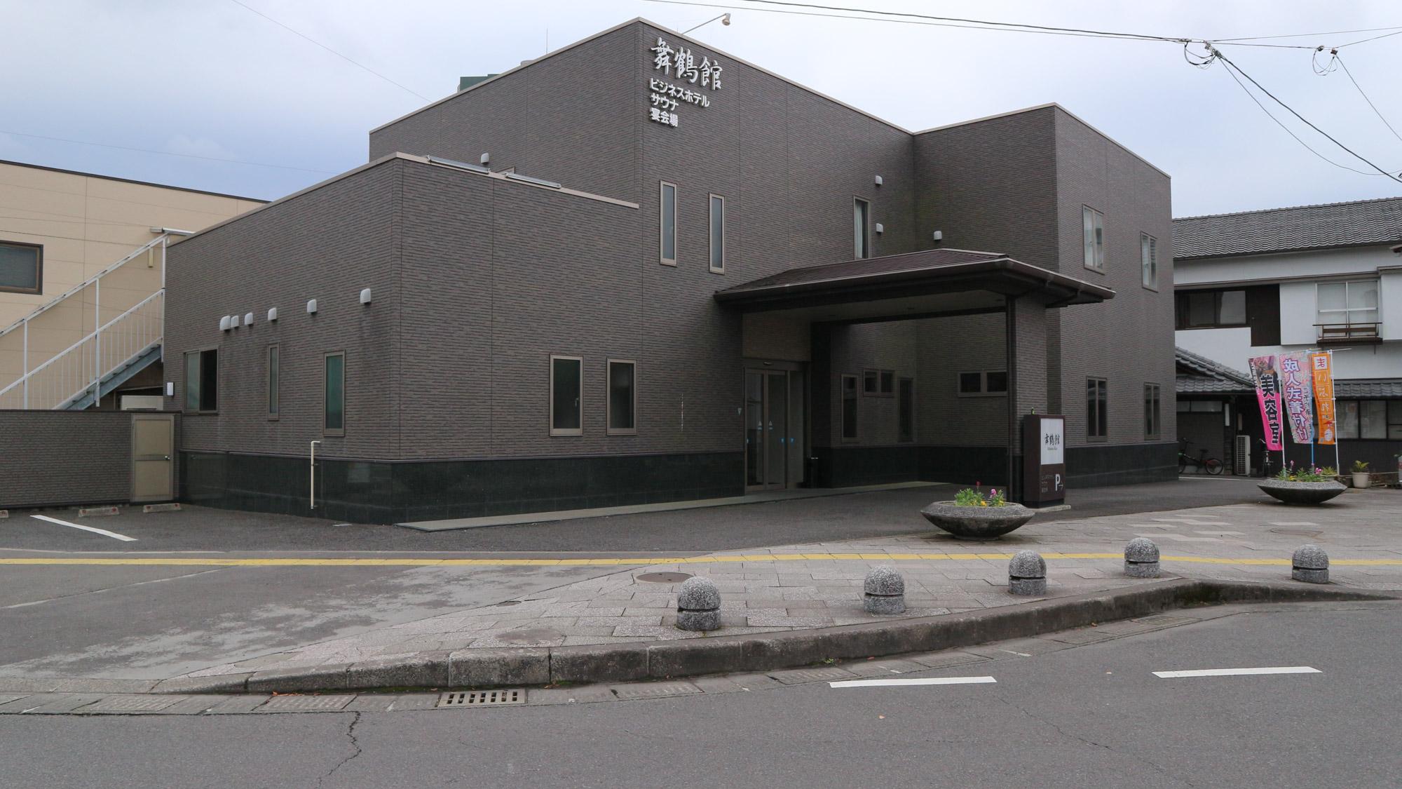 舞鶴館の施設画像