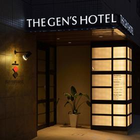 THE GEN'S HOTEL(ザ ゲンズ ホテル) 浜松駅...