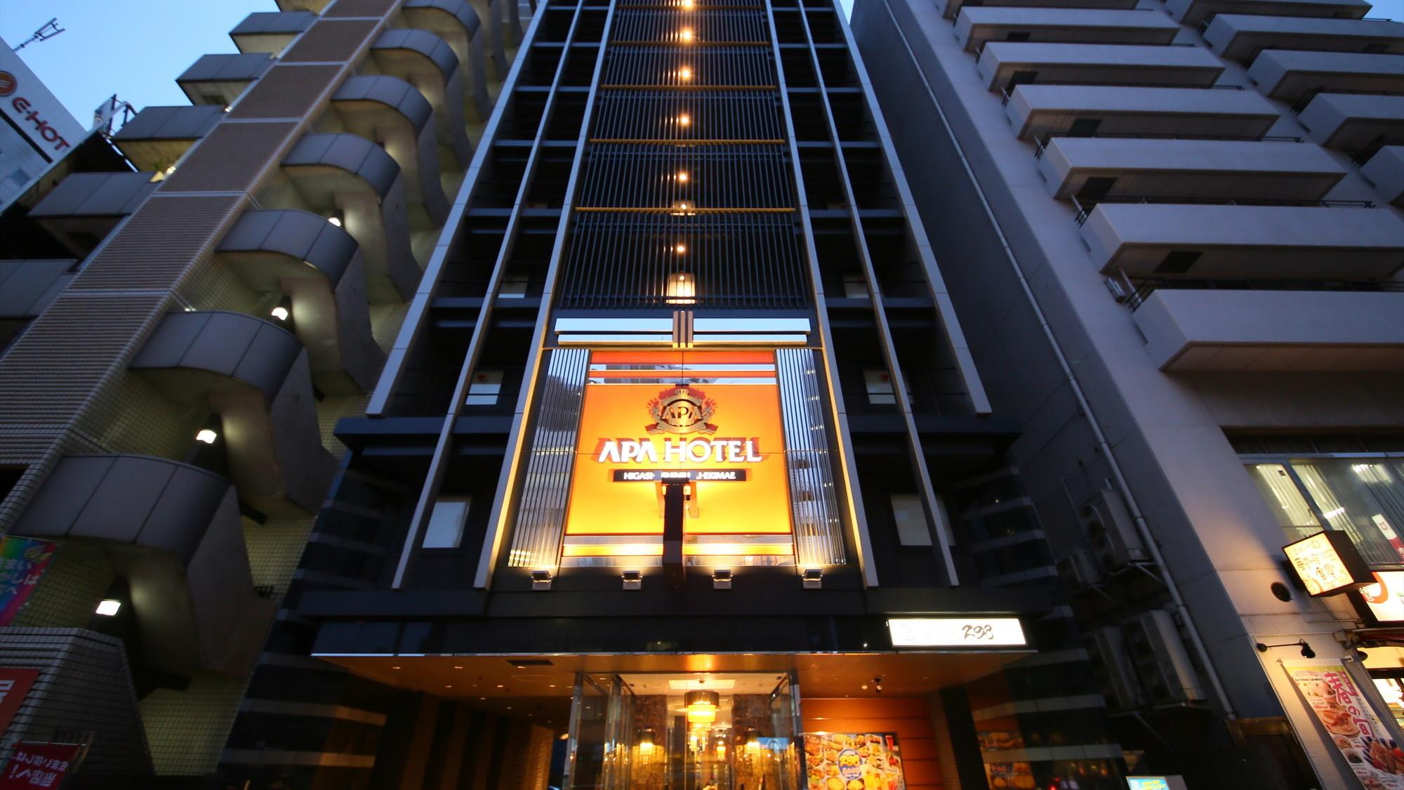 アパホテル<東新宿駅前>...