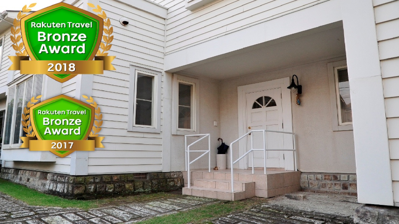 B.B.Houseの詳細