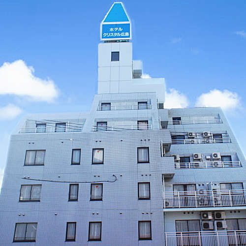 ホテルクリスタル広島...